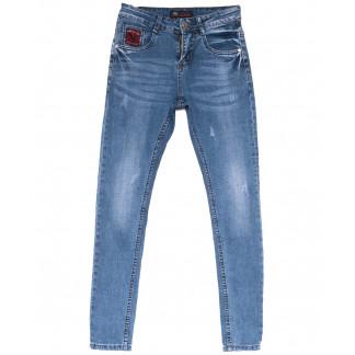 9109 Mrs.King джинсы женские зауженные синие весенние стрейчевые (25-30, 6 ед.) Mrs.King: артикул 1103561