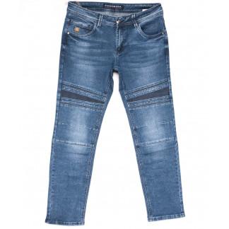 8346 Fangsida джинсы мужские синие весенние стрейчевые (31-38, 8 ед.) Fangsida: артикул 1103701