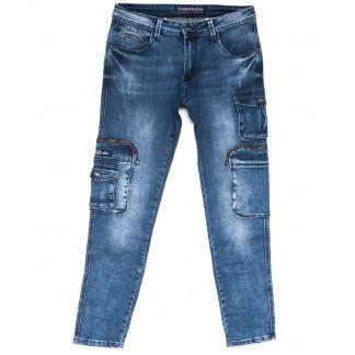8315 Fangsida брюки мужские карго синие весенние стрейчевые (27-34, 8 ед.) Fangsida: артикул 1103703