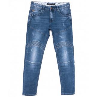 8341 Fangsida джинсы мужские синие весенние стрейчевые (29-38, 8 ед.) Fangsida: артикул 1103705