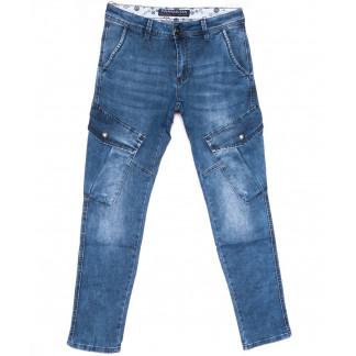 8317 Fangsida брюки мужские молодежные карго синие весенние стрейчевые (28-34, 8 ед.) Fangsida: артикул 1103706