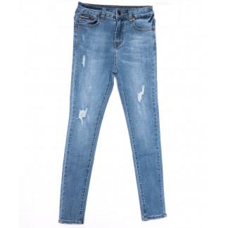 3668 New jeans джинсы женские зауженные синие весенние стрейчевые (25-30, 6 ед.) New Jeans: артикул 1103723