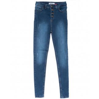 3001 Gecce джинсы женские зауженные синие весенние стрейчевые (26-29, 2 ед.) Gecce: артикул 1103744