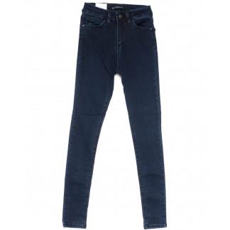 5125 Laci светлые Martin Love джинсы женские зауженные синие весенние стрейчевые (26-31, 7 ед.) Martin love: артикул 1103758