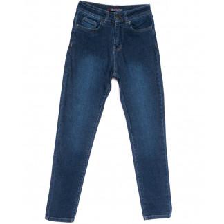 0362 Groff мом синий весенний стрейчевый (26-32, 8 ед.) Groff: артикул 1103820