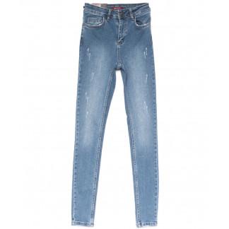0680 Redmoon джинсы женские зауженные синие весенние стрейчевые (25-30, 6 ед.) Red Moon: артикул 1103863
