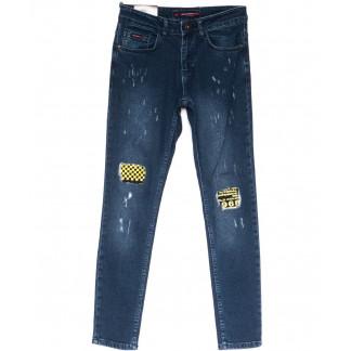 0570 Red Moon джинсы мужские с рванкой синие весенние стрейчевые (29-36, 7 ед.) Red Moon: артикул 1103896