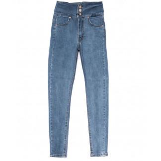 17130 Sasha джинсы женские зауженные синие весенние стрейчевые (26-31, 8 ед.) Sasha: артикул 1103953