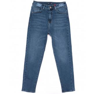 600210 Kind Lady джинсы женские синие весенние стрейчевые (26-31, 6 ед.) Kind Lady: артикул 1103955