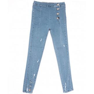 17280 Sasha джинсы женские зауженные синие весенние стрейчевые (26-31, 8 ед.) Sasha: артикул 1103967