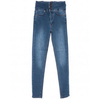17120 Sasha джинсы женские зауженные синие весенние стрейчевые (26-31, 8 ед.) Sasha: артикул 1103971