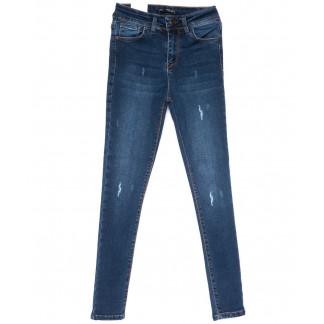 0602 Hepeyek джинсы женские зауженные синие весенние стрейчевые (26-31, 8 ед.) Hepyek: артикул 1103978