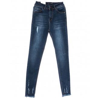 0724 Hepeyek джинсы женские зауженные синие весенние стрейчевые (26-31, 8 ед.) Hepyek: артикул 1103979