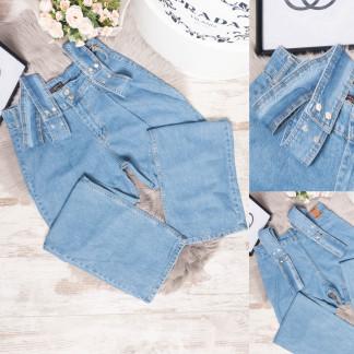 06109 X джинсы-трубы женские весенние котоновые (27-33, 7 ед.) X: артикул 1104315