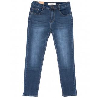 2256-3 Mid Point джинсы мужские синие весенние стрейчевые (31-42, 6 ед.) Mid Point: артикул 1104381