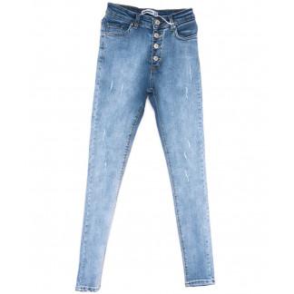 3221 Xray джинмы женские зауженные синие весенние стрейчевые (26-32, 7 ед.) XRAY: артикул 1104392
