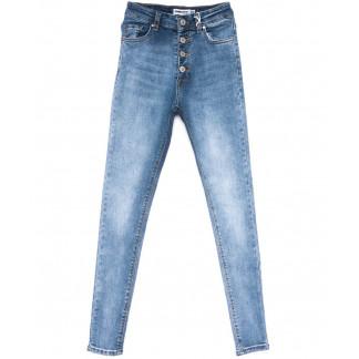 3221-М.В. Xray джинмы женские зауженные синие весенние стрейчевые (26-32, 6 ед.) XRAY: артикул 1104393