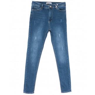 3261 Xray американка полубатальная синяя весенняя стрейчевая (29-38, 8 ед.) XRAY: артикул 1104394