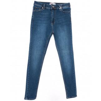 3261-М.К. Xray американка полубатальная синяя весенняя стрейчевая (29-38, 8 ед.) XRAY: артикул 1104397