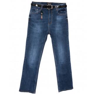 9869 Dmarks джинсы женские батальные синие весенние стрейчевые (32-42, 6 ед.) Dmarks: артикул 1104763