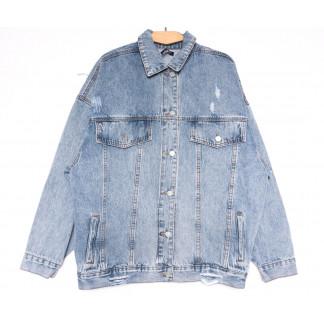 9092 Saint Wish куртка джинсовая женская синяя весенняя коттоновая (ХS-XL, 5 ед.) Saint Wish: артикул 1104867