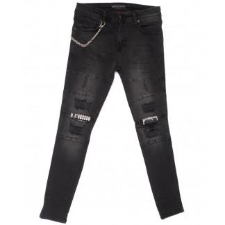 5683 Redman джинсы мужские с рванкой серые весенние стрейчевые (29-36, 8 ед.) REDMAN: артикул 1104919