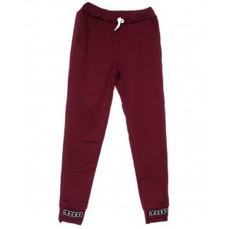 0206-42 красные Exclusive брюки женские спортивные весенние стрейчевые (42-48,норма, 4 ед.) Exclusive: артикул 1104963