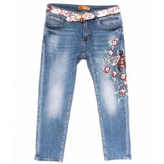7330 Mcmillan джинсы женские стильные весенние стрейчевые (25-30, 6 ед.) Mcmillan: артикул 1105243