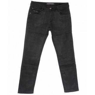 4032 Fangsida джинсы мужские серые весенние стрейчевые  (30-38, 8 ед.) Fangsida: артикул 1105354
