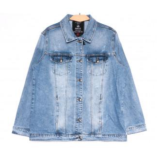 3029 Dimarkis Day куртка джинсовая женская батальная синяя весенняя стрейчевая (XL-6XL, 6 ед.) Dimarkis Day: артикул 1105498