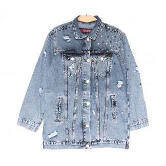 5001 Riverstar куртка джинсовая женская стильная синяя весенняя коттоновая (XS-L, 4 ед.) Riverstar: артикул 1105615