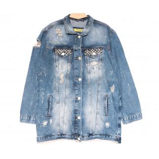 5003 Riverstar куртка джинсовая женская стильная синяя весенняя коттоновая (XS-L, 4 ед.) Riverstar: артикул 1105616