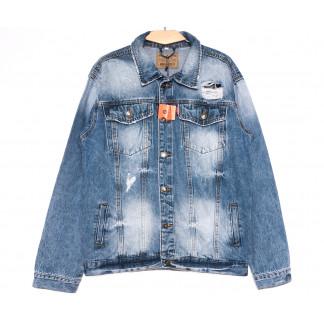 2237-3 R Relucky куртка мужская стильная синяя весенняя стрейчевая (S-XXXL, 6 ед.) Relucky: артикул 1105943