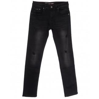 1056 LS джинсы мужские молодежные стильные серые весенние стрейчевые (28-36, 8 ед.) LS: артикул 1106255
