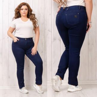 5063-01 Easy cool джинсы женские батальные темно-синие весенние стрейчевые (30,32,33,34,36, 5 ед.) Easy cool: артикул 1107199