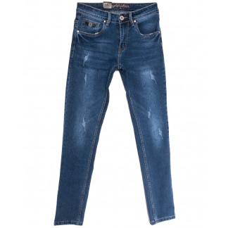 2227 Longli джинсы мужские с царапками синие весенние стрейчевые (29-38, 8 ед.) Longli: артикул 1106580