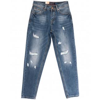 2223 Longli джинсы мужские молодежные с рванкой синие весенние коттоновые (28-34, 8 ед.) Longli: артикул 1106583