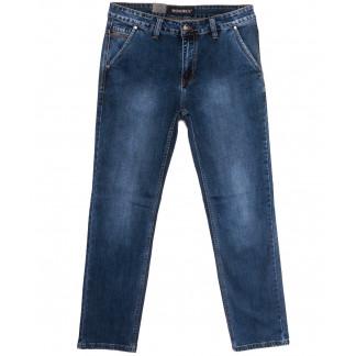 59936 Moshrck джинсы мужские синие весенние стрейчевые (29-36, 8 ед.) Moshrck: артикул 1106596