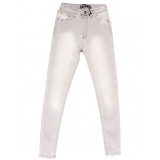 0666 Happy Pink джинсы женские зауженные серые весенние стрейчевые (26-31, 8 ед.) Happy Pink: артикул 1104675
