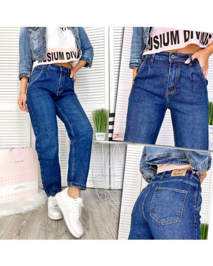 0060-3 М Relucky джинсы-баллон синие осенние стрейчевые (25-30, 6 ед.) Relucky