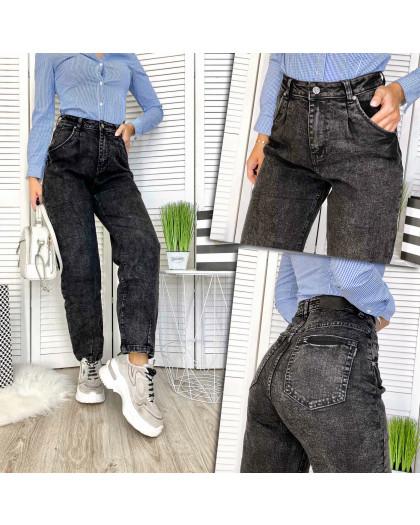 0051-3 М Relucky джинсы-баллон темно-серые осенние стрейчевые (25-30, 6 ед.) Relucky