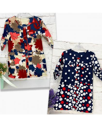 0417-99 платье микс 2-х моделей на девочку 5-7 лет (3 ед. размеры: 110.116.122) Маленьке сонечко