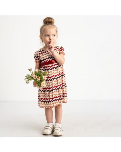 0007-3 платье цветное хлопковое на девочку 1-4 года (3 ед. размеры: 80.92.104) Маленьке сонечко