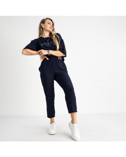 9005-5 синий спортивный костюм женский полубатальный ( 5 ед. размеры: 46.48.50.52.54)  Спортивный костюм