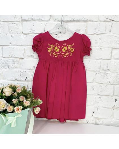 0264-3 платье малиновое на девочку 1-3 года (3 ед. размеры : 80.92.104) Маленьке сонечко
