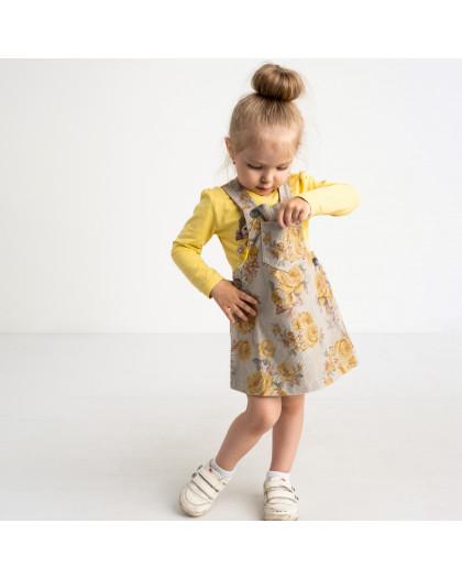 0327 сарафан серый хлопковый с рисунком на девочку 3-5 лет (3 ед. размеры: 98.104.110) Маленьке сонечко