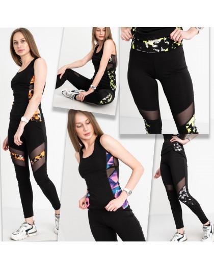 0468-231 фитнес-костюм женский стрейчевый микс цветов (4 ед. размеры: S-M/2, L-XL/2) Без выбора цветов Фитнес-костюм