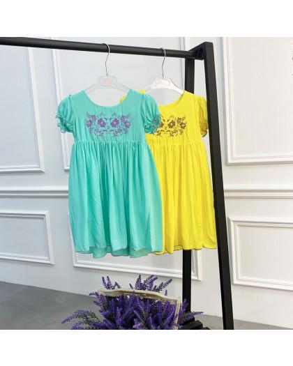 0264-33 платье микс цветов на девочку 1-3 года (3 ед.размеры: 80.92.104) Маленьке сонечко