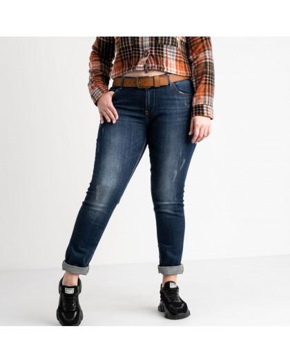 9243-B-532 Colibri джинсы полубатальные женские синие стрейчевые (6 ед. размеры: 28.29.30.31.32.33) Colibri