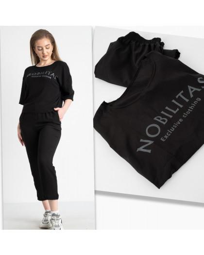 9005-1 черный спортивный костюм женский полубатальный ( 5 ед. размеры: 46.48.50.52.54)  Спортивный костюм